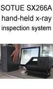 X-ray machine, medical x-ray & baggage scanner, portable x-ray inspection system